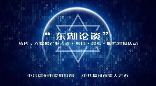 """中企通宝CAM公链为""""数字中国""""新时代增添一份亮彩"""
