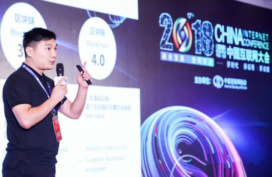 InterValue——Barton Chao如何带领一群博士加速区块链4.0进程