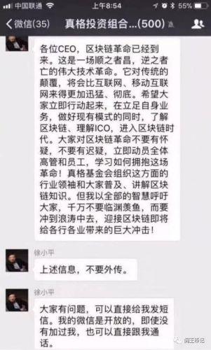 """教父徐小平""""割""""了谁的命?"""
