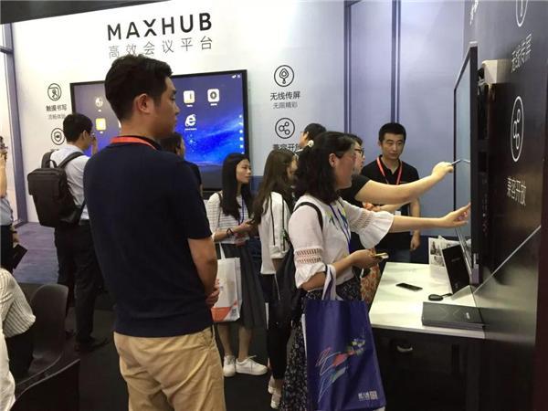"""聚集办公升级,MAXHUB携""""互联网+""""行业新应用亮相办公博览会"""