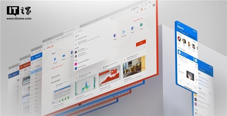 微软Office 365宣布UX用户体验重大更新!全新流畅设计体系