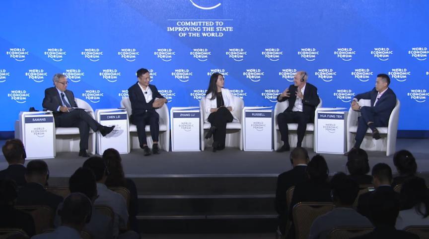 迅雷集团CEO陈磊达沃斯论坛强音:用区块链实现人民对数据当家自主