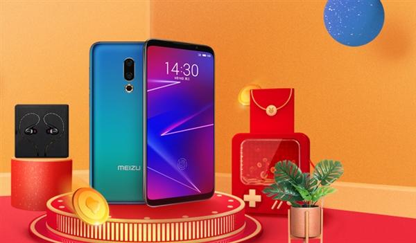 魅友节战报公布 魅族16X成热度最高的手机