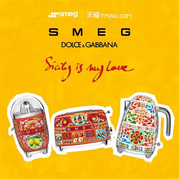 顶级厨电品牌SMEG入驻天猫: 电水壶、面包机都成了奢侈品
