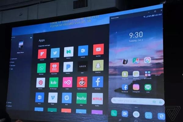 Win10能以镜像屏方式直接操控安卓手机了