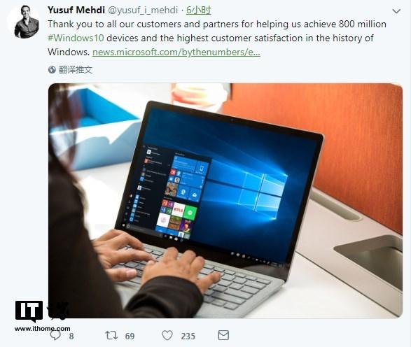 Windows 10设备超过8亿 微软近15%的收入来自Windows