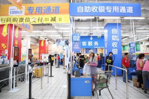 深圳区块链电子发票落地全球零售巨头沃尔玛 线上线下同步打通