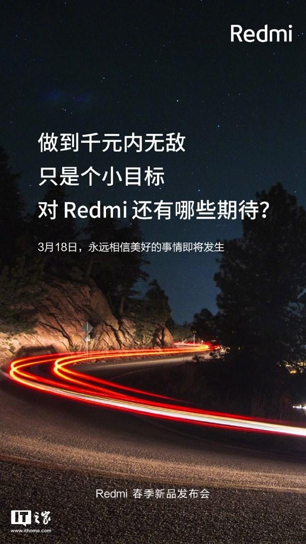 极致性价比做旗舰机 Redmi手机:做到千元内无敌,只是个小目标