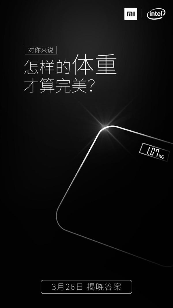 小米笔记本新品3月26日亮相!仅1.07kg 比MacBook Air更轻