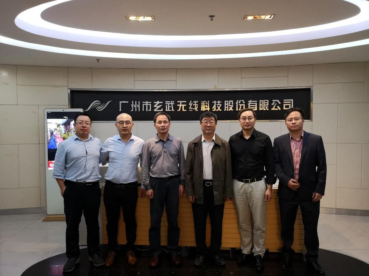 中国通信企业协会增值服务专业委员会莅临考察玄武科技