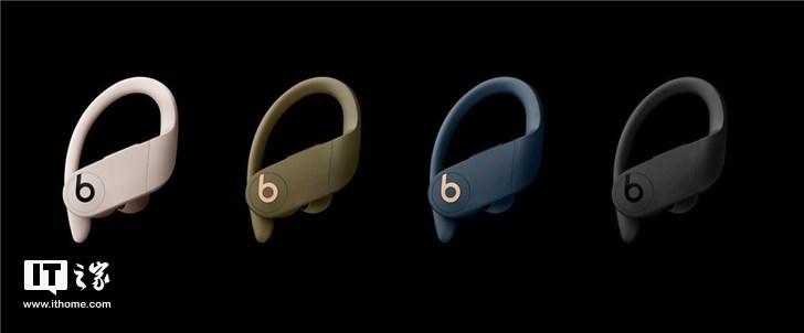 1888元,苹果正式发布Beats Powerbeats Pro真·无线耳机