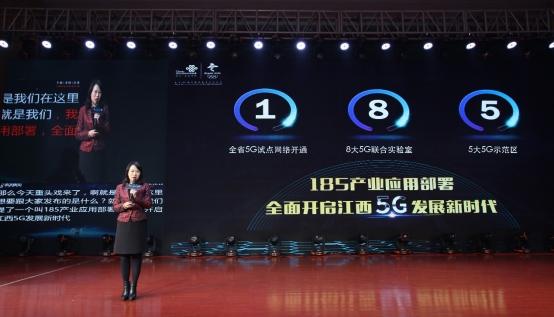 """江西联通""""185产业应用部署""""的背后:样板效应已经浮现"""