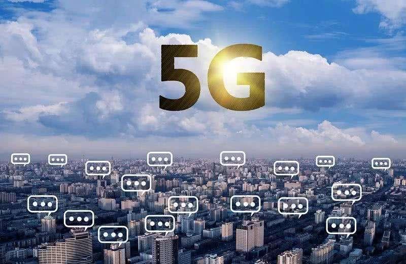 电信运营商开打5G争夺战