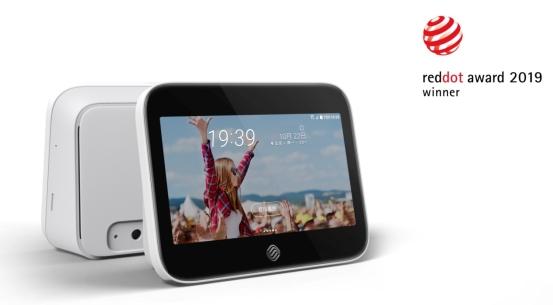 """开创时代新起点,中国移动自主品牌5G终端""""先行者一号""""获德国红点设计大奖"""