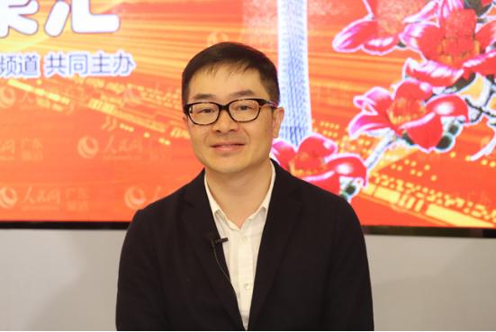 腾讯赖智明:区块链电子发票助力智慧政务建设