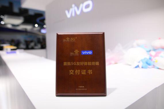 vivo三大动作协力中国联通,共同推进5G商用进程