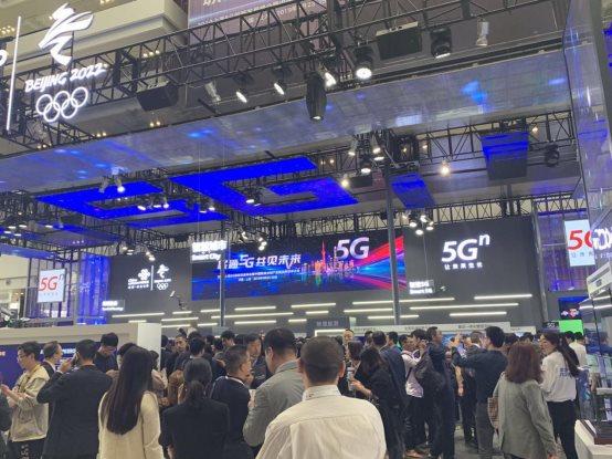 数据赋能 万位智联-万位科技亮相2019上海5G创新发展峰会