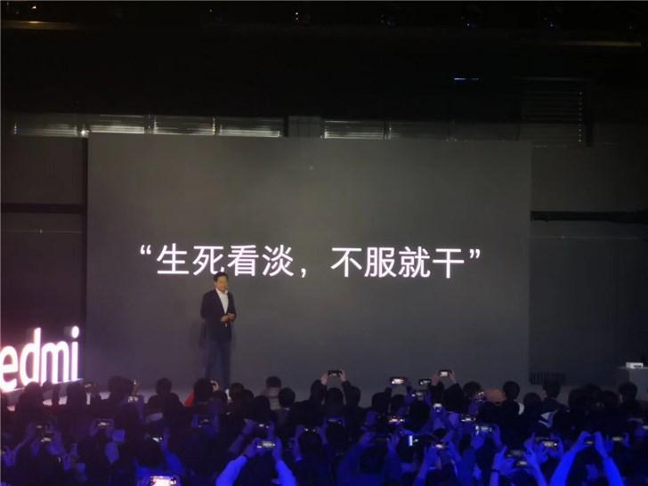 """荣耀总裁赵明再谈雷军""""生死看淡,不服就干"""":有些话不适合知识分子讲"""