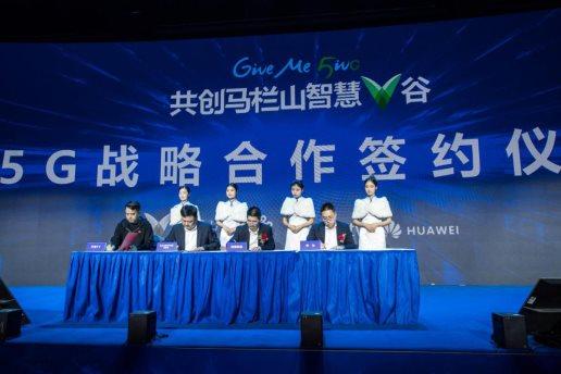 湖南联通率先打响5G品牌第一枪 炫酷应用吸引万人抢先体验