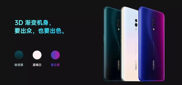 红米Note 7 Pro临时降价,网友:被OPPO K3吓到了吗?