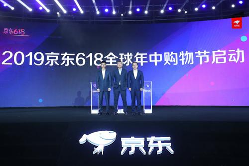 京东618规模创纪录,超22万商家鼎力支持