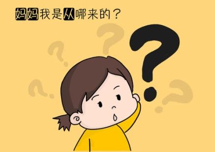 孩子总有问不完的问题 让AI音箱天猫精灵帮你解答