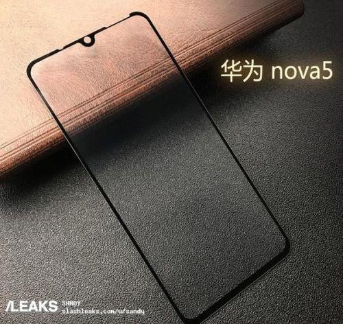 华为nova 5全新外观曝光