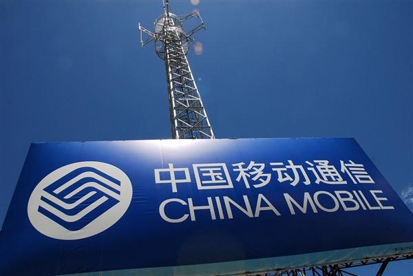 中国移动李正茂:打造全球规模最大的5G精品网络