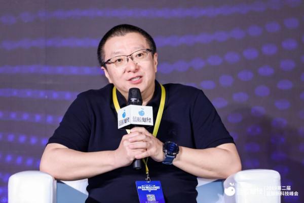 新浪王巍出席蓝鲸新科技峰会:谁掌握数据 谁就能把人工智能用得更好