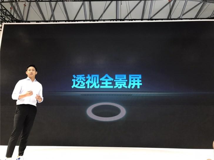 OPPO正式发布透视全景屏:采用屏下摄像头模组