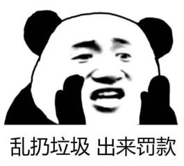 """史上最严""""垃圾分类""""来了! 被逼疯的上海宁喜提热搜"""