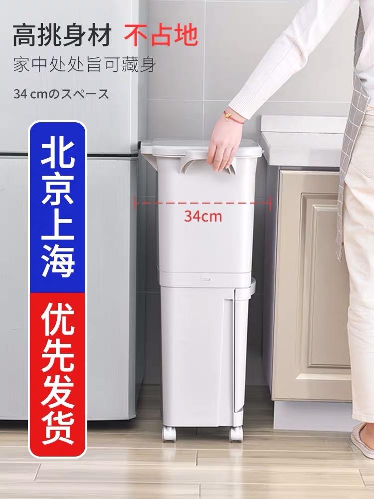 """""""垃圾分类""""今起生效:淘宝""""分类垃圾桶""""给上海人""""笃定""""的底气"""