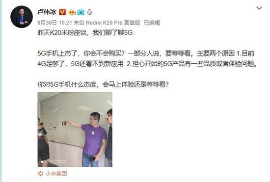 卢伟冰怒怼网友 被垃圾人歪曲观点 已经交由法务处理