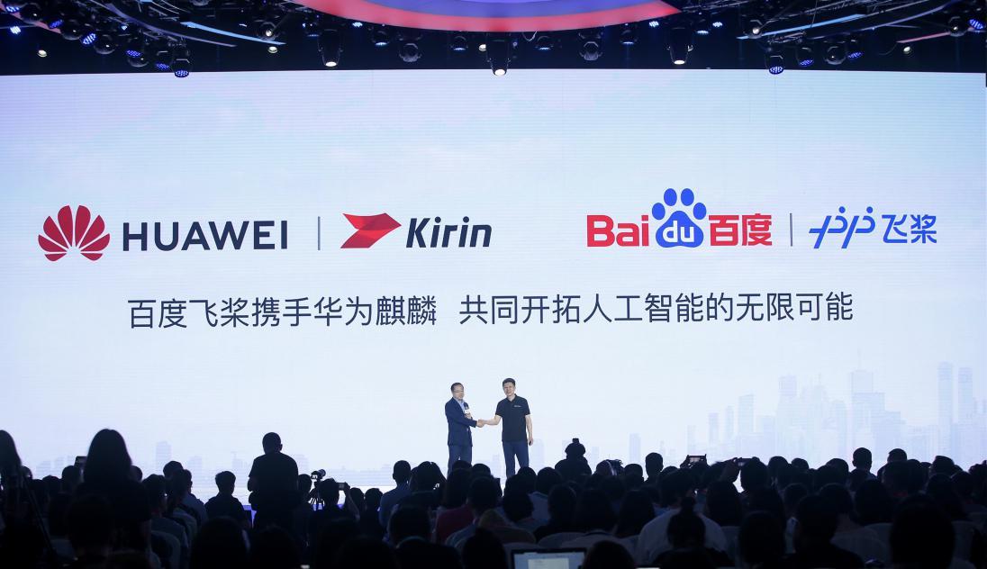 百度AI开发者大会耀眼时刻:百度飞桨牵手华为麒麟,走中国的AI之路