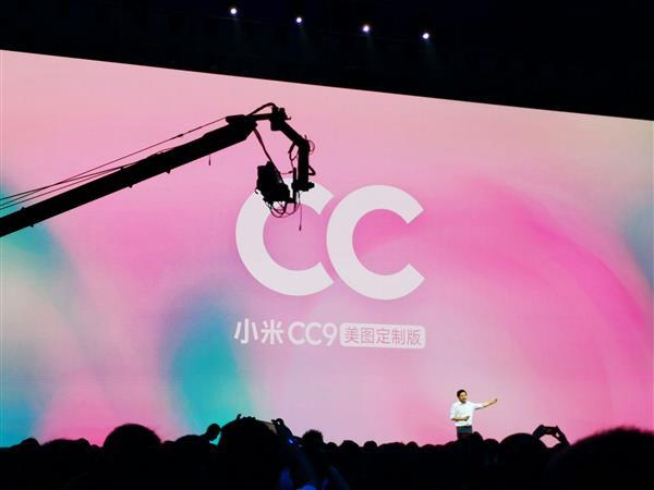 小米CC美图定制版手机发布:相机100%美图血统 2599元起