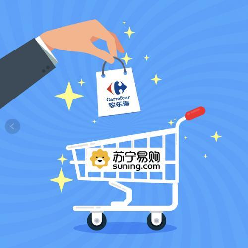 苏宁收购家乐福背后,拉开资源整合共享新商业时代