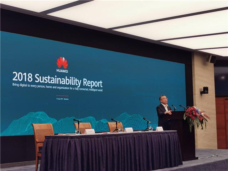 华为发布2018可持续发展报告:5G单站能耗整体比业界平均水平低20%