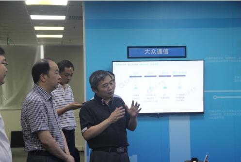 云梦县政府领导点赞大众通信,智能呼叫中心项目备受肯定