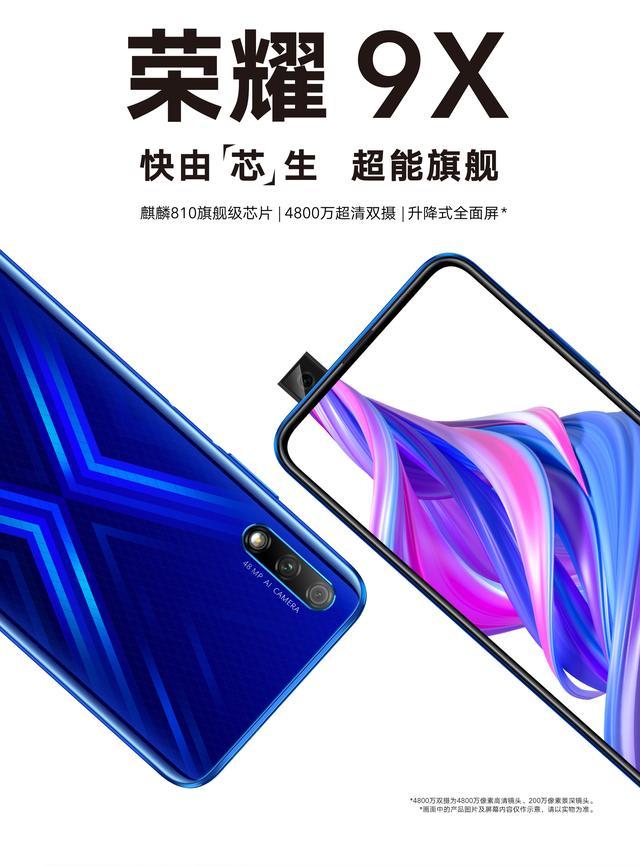 """1399元起售de""""麒麟手机""""你动心吗?"""