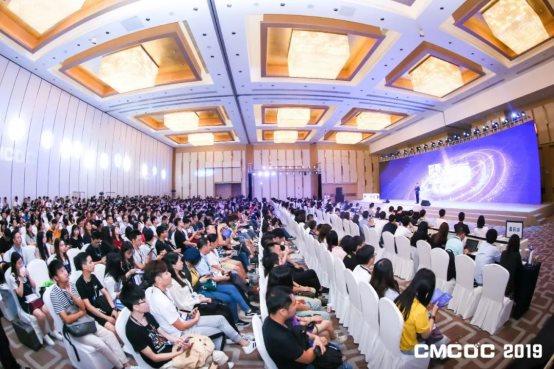 第二届中国优化师大会盛况空前,千人共探营销增长之道