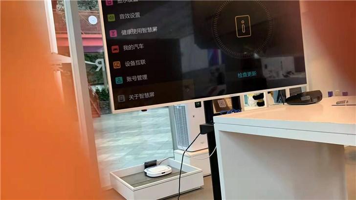 荣耀智慧屏鸿蒙系统界面首度曝光:含我的汽车、设备互联等功能