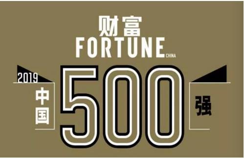 科研实力再加强!MAXHUB母公司CVTE首登财富中国500强