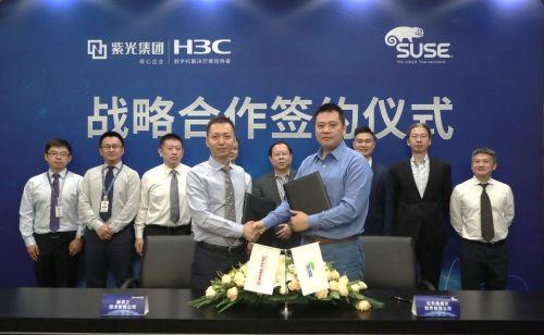 新华三与SUSE签署战略合作协议 共拓SAP HANA应用市场未来