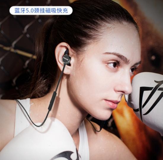 快充、磁吸、蓝牙5.0还不贵——飞利浦耳机UN102这是要搞事情啊!
