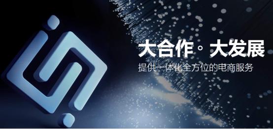 XCXD,传统企业如何选择电商代运营公司