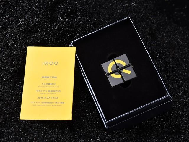 iQOO Pro发布会邀请函 8月22日北京751D·Park见