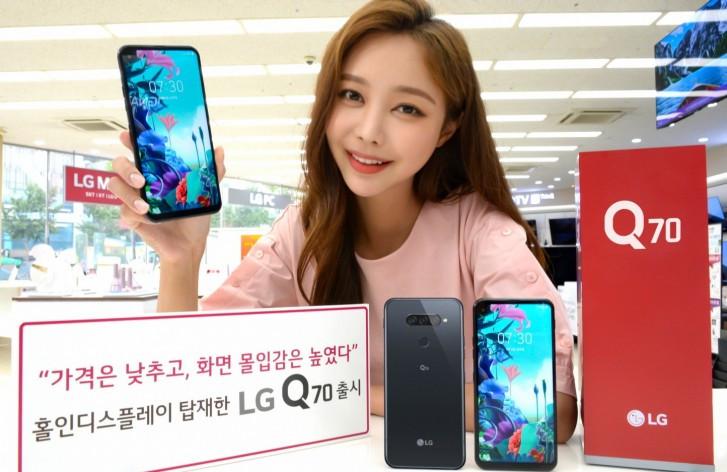 LG首款打孔屏手机LG Q70登场:后置三摄+骁龙675处理器