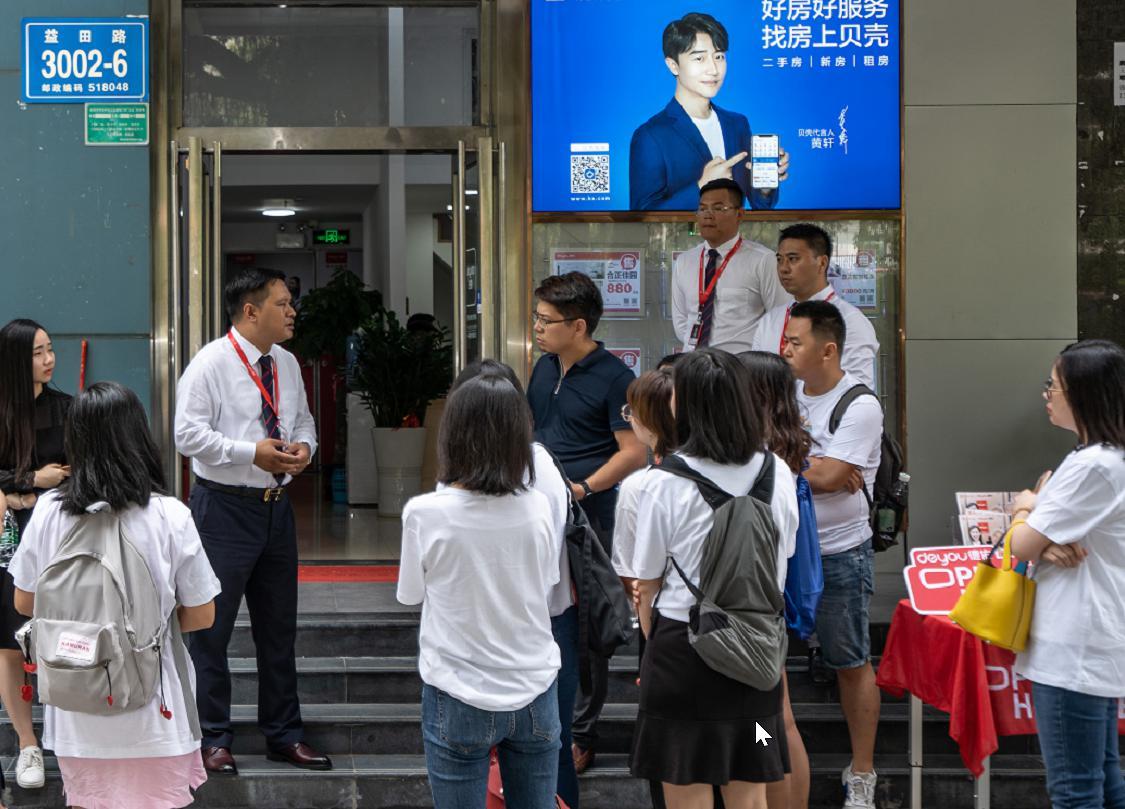 """""""科技之城""""深圳一线体验:贝壳找房科技赋能经纪品牌成长"""