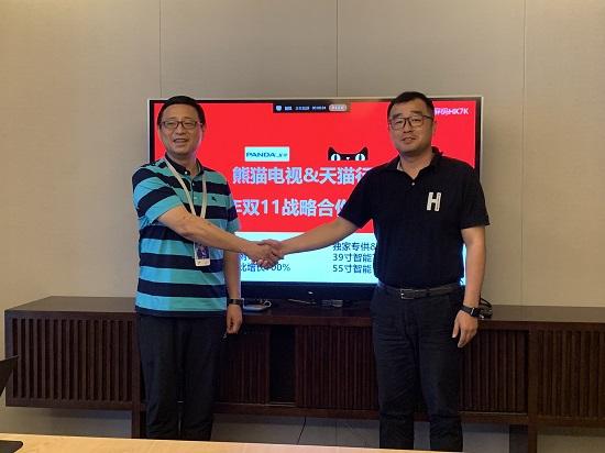 中电熊猫联手天猫启动品牌焕新 匠心国货亲民价格天猫独家发布