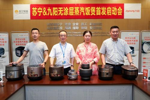 苏宁九阳高层会晤:2019年零售目标增长46%
